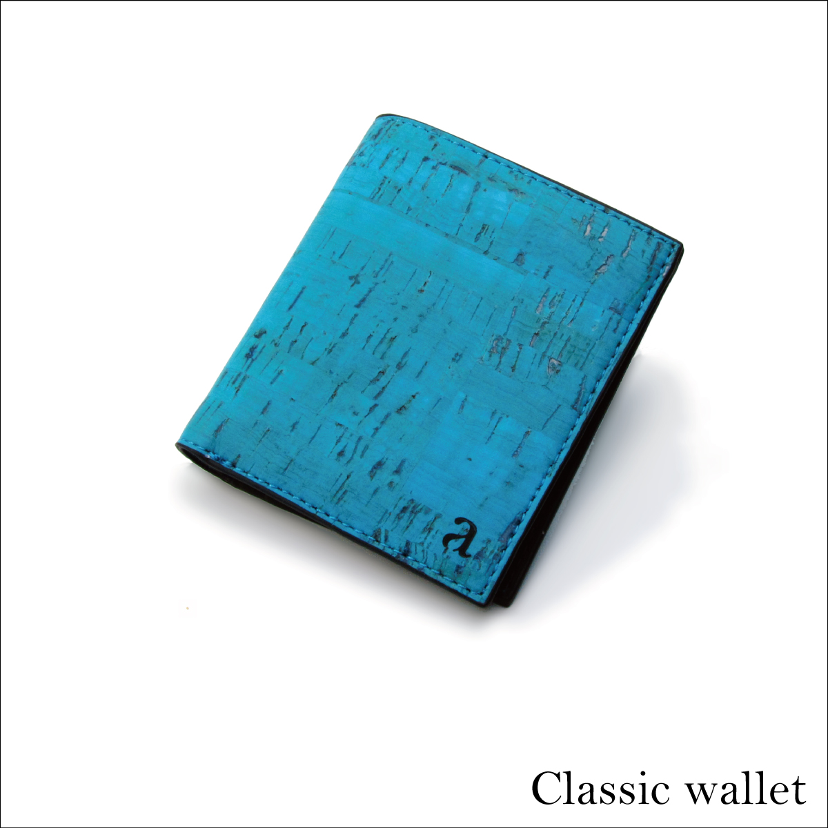 二つ折り財布 ティール&ブラック