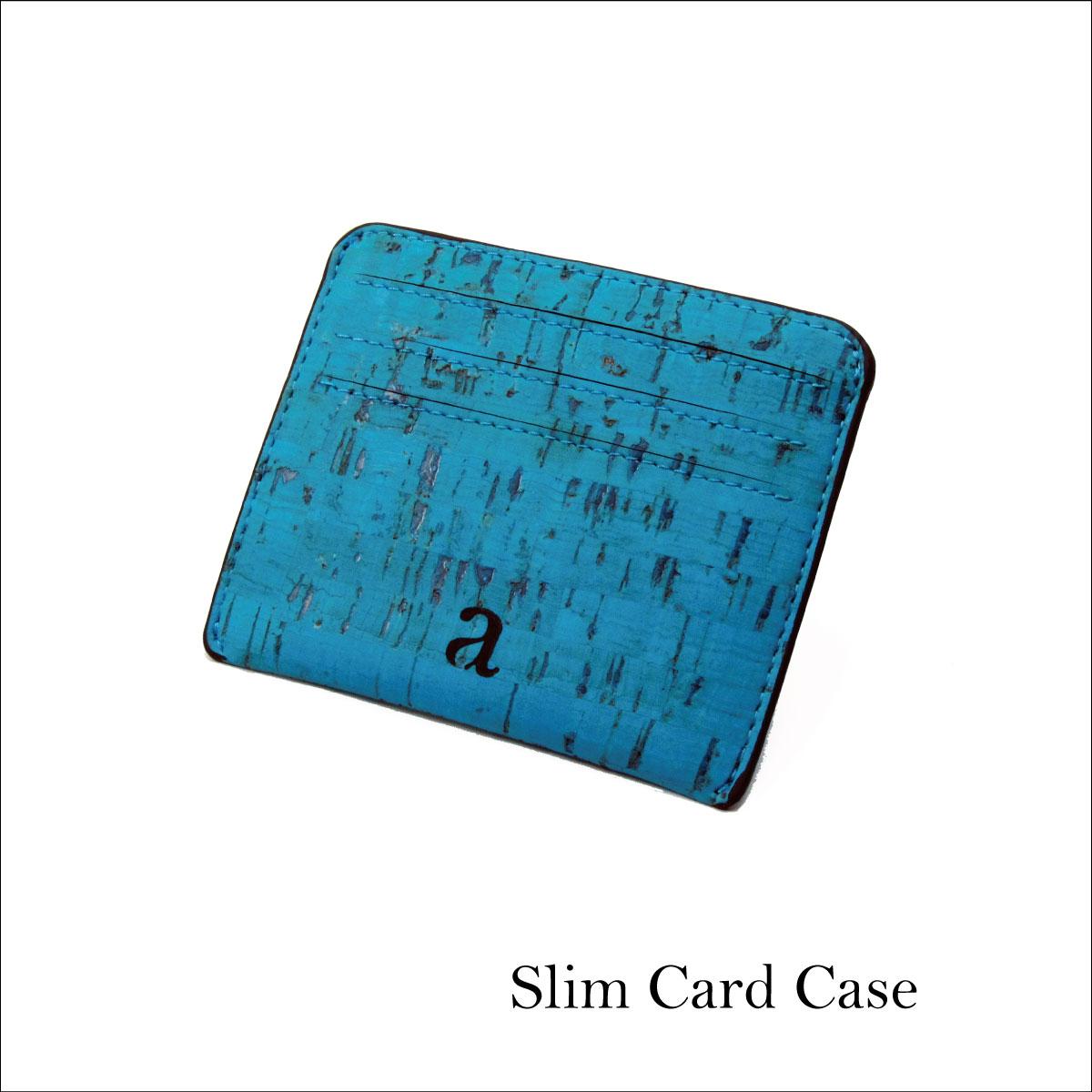 カードケース ティール
