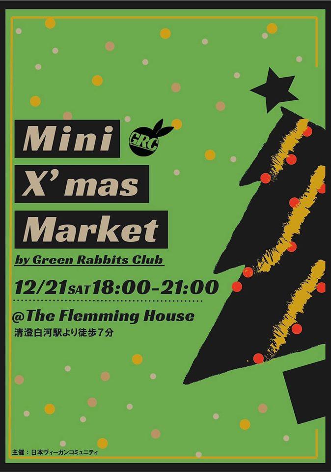 Mini X'mas Market